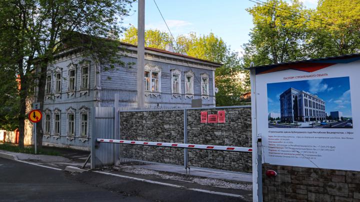 Общественники vs арбитраж: что известно про усадьбу Гурылева в Уфе, на место которой метит парковка