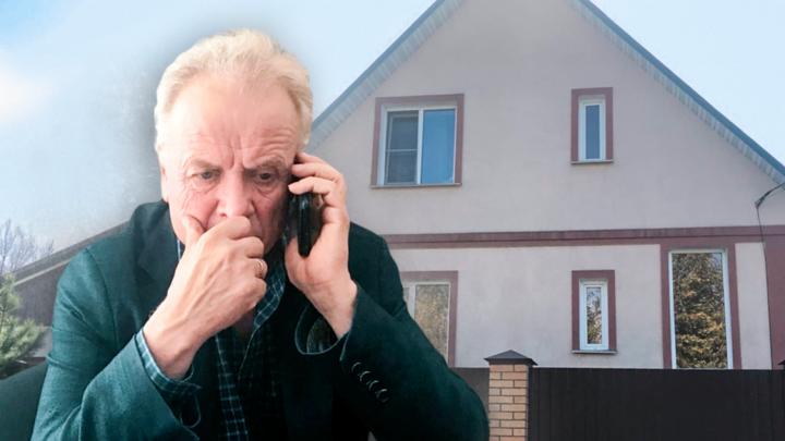 «Её мучили»: искитимский главврач разговаривал с женой по телефону незадолго до убийства