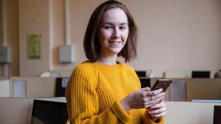 Студентка ЮУрГУ разработала мобильную программу для исследования места происшествий