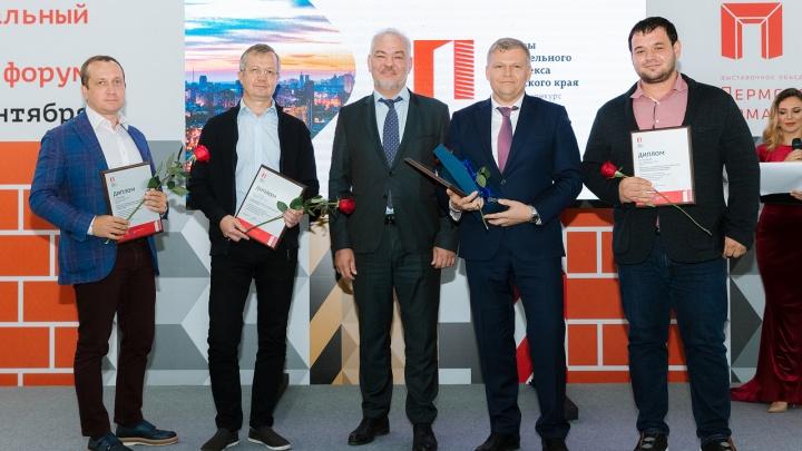 Строительная компания «ПЗСП» получила высшие награды в краевом конкурсе