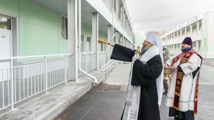 Новосибирский митрополит освятил ковидный госпиталь на Воинской