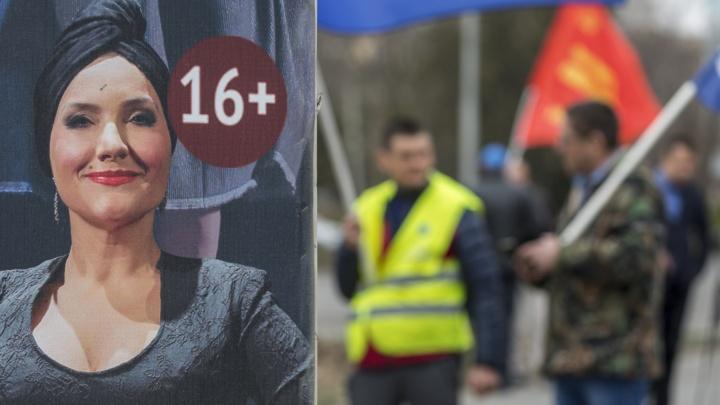 В Волгограде 35 человек потребовали амнистии для политзаключенных
