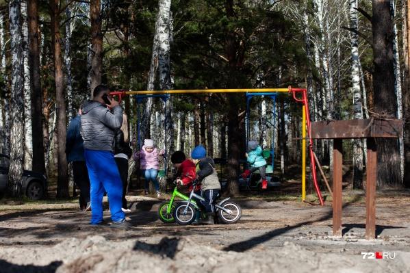 Семьям выплатят по 10 тысяч рублей на каждого ребенка в возрасте от 3 до 16 лет