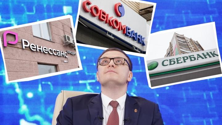Текслер после скачка валют сказал банкирам «Окститесь!». Как они отреагировали на это заявление