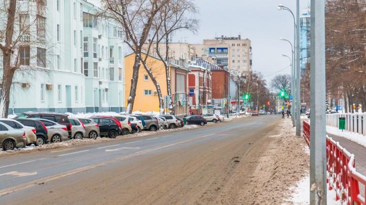 В центре Самары перекроют несколько улиц