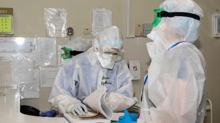 Росздравнадзор проверит, как лечат больных коронавирусом в Сарове