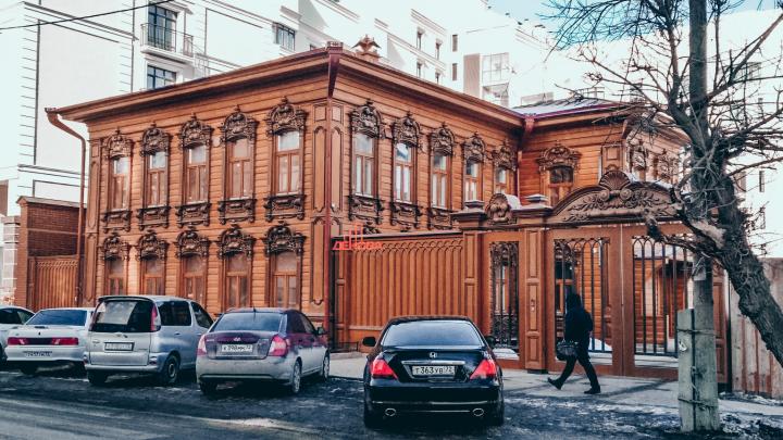 В центре Тюмени за 60 миллионов продают исторический особняк