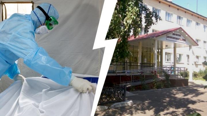 В Волгоградской области новая вспышка COVID-19 в психоневрологическом интернате