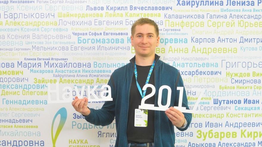 Молодой ученый из Архангельска получил грант в 600тысяч рублей за исследование про рубку леса
