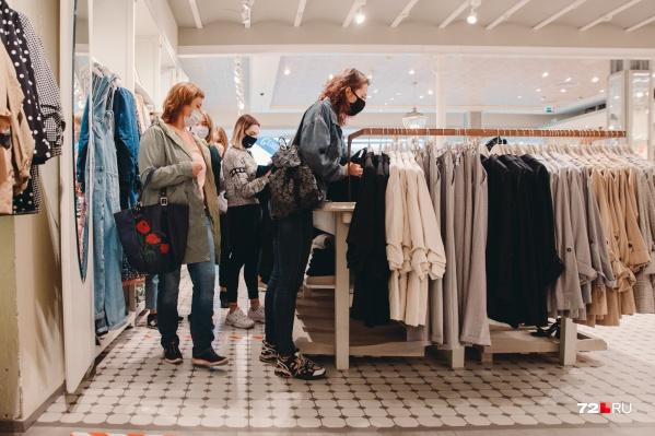 А вы решились сегодня на шопинг?