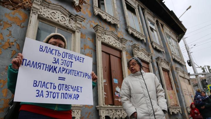 В Уфе общественники выразили свой протест на улицах после пожара усадьбы Бухартовских