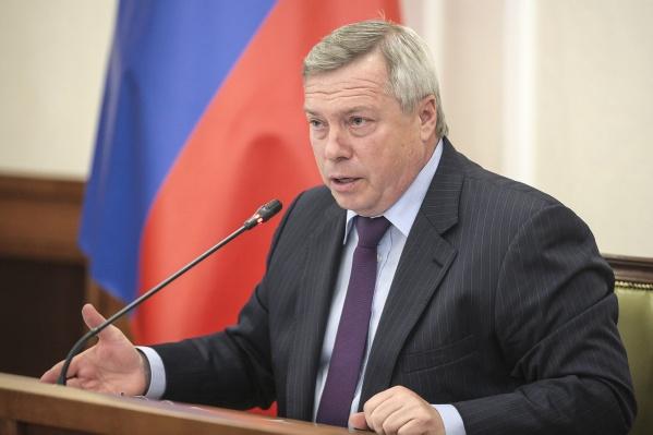 Голубев ответил на вопросы, которые волновали жителей области