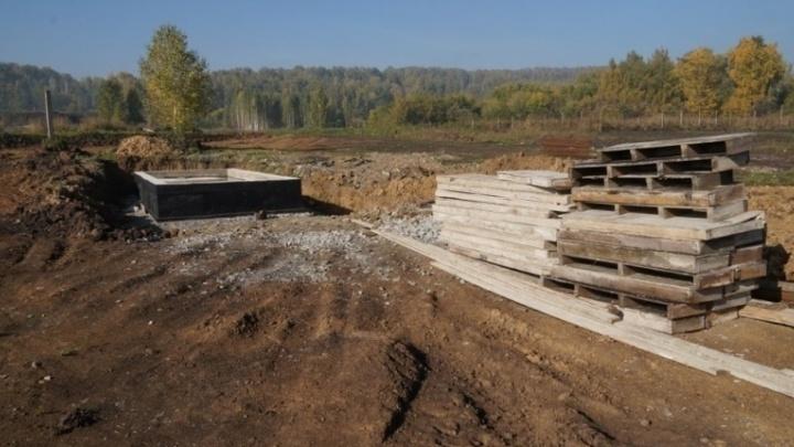 В Кемерово построят современный полигон промышленных и коммунальных отходов при поддержке МСП Банка