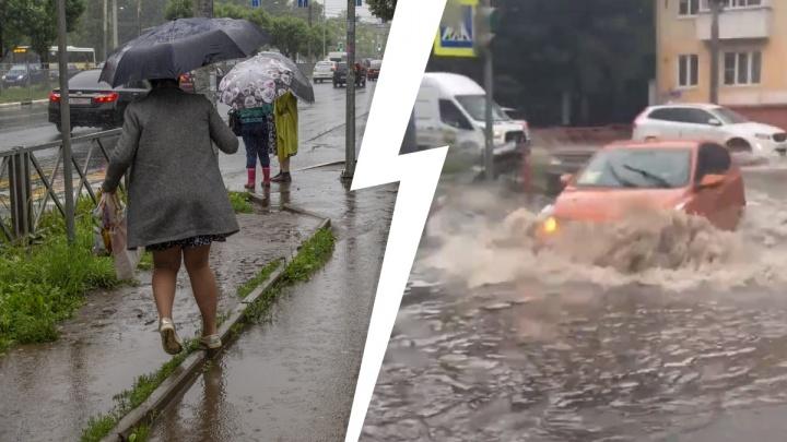 «Дождь идёт — машины тонут»: в Ярославле затопило дороги, тротуары и дворы. Фото и видео
