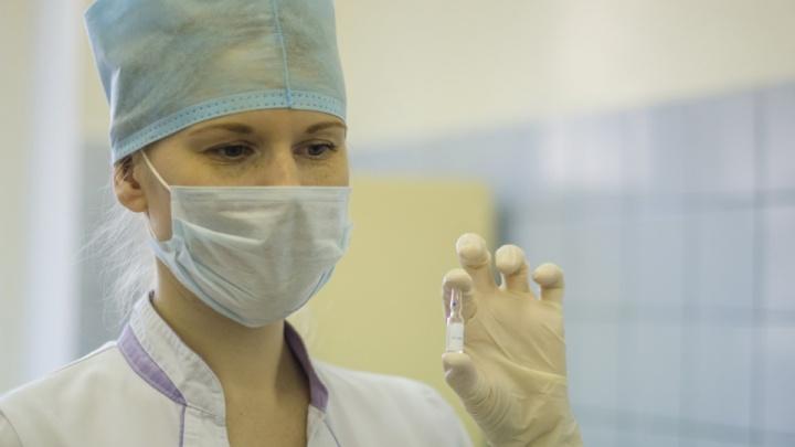 На 500 тюменцах испытают новую вакцину от коронавируса