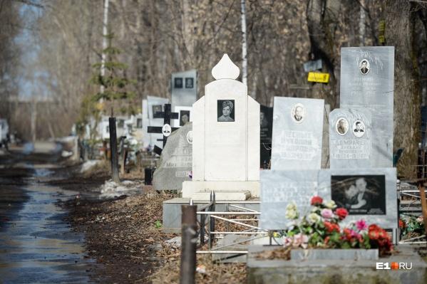 Посещение могил своих близких в этом году придется перенести