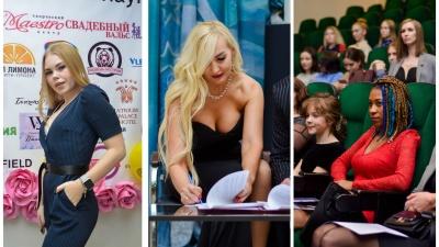 Умные и красивые: в Екатеринбурге наградили девушек-ученых