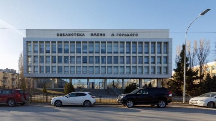 Коронавирус перевёл библиотеки Волгограда на удалёнку