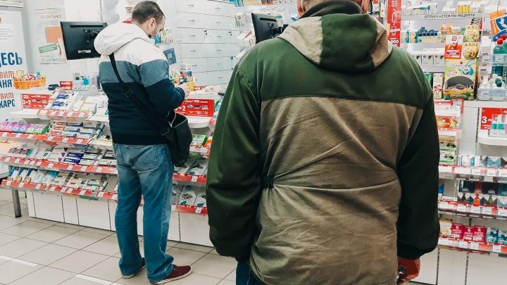 Это была настоящая банда: в Тольятти расследуют серию нападений на аптечную сеть