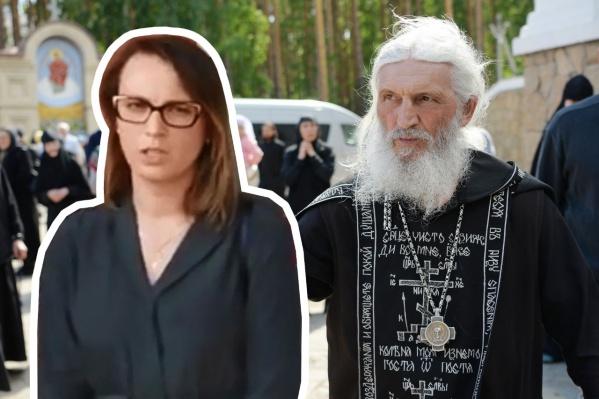 Адвокат схиигумена Сергия заявила, что кто-то поставил поддельную подпись священнослужителя