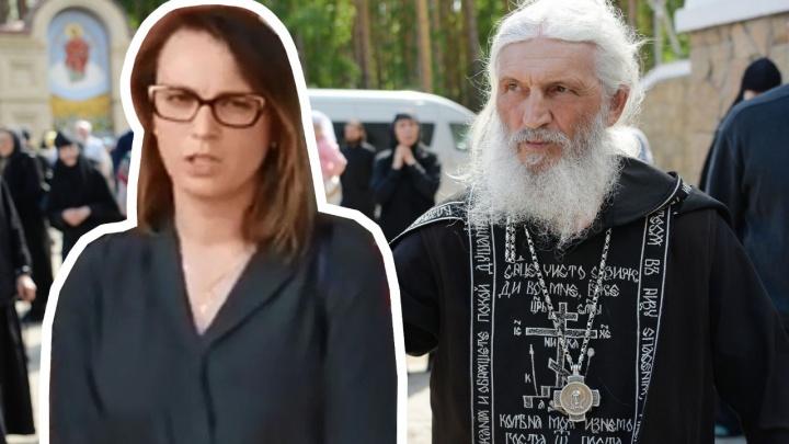 Адвокат отца Сергия заявила, что кто-то подделал подпись ее подзащитного