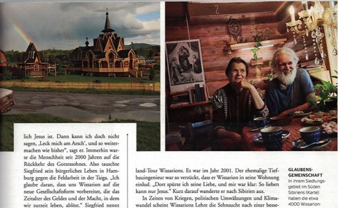 Репортаж об общине Виссариона появился в апрельском номере немецкого Playboy