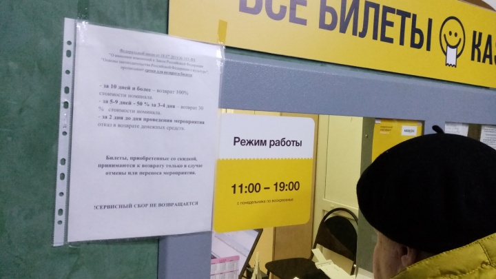 Какие мероприятия в Архангельске отменили из-за коронавируса