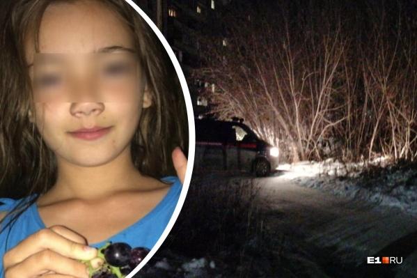 Полине было 11 лет, она жила с мамой и отчимом