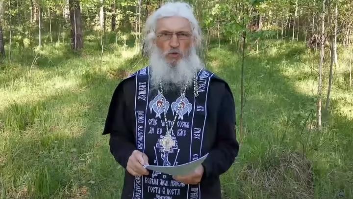 Полицейские проверят на экстремизм ролик схиигумена Сергия, в котором он проклял тех, кто закрывает храмы