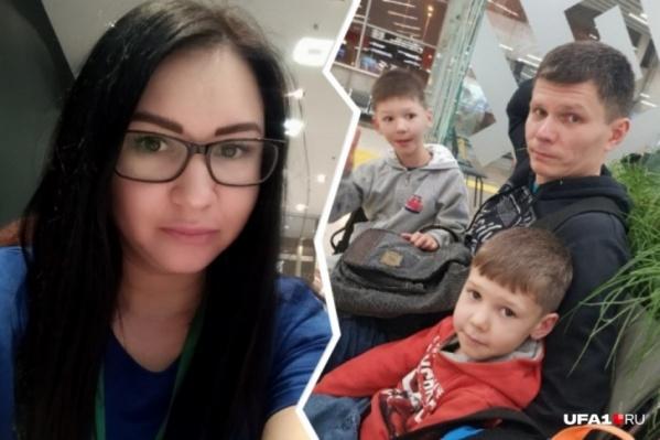 Мужчину, который пропал с двумя детьми, ищут почти четыре месяца. Но пока безрезультатно