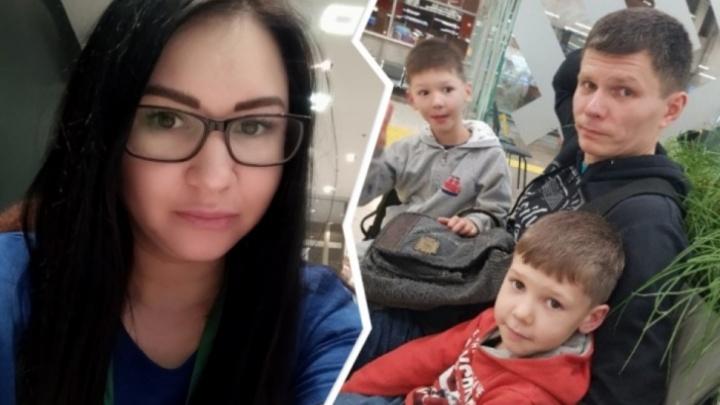 Отец пропавшего в Уфе Артема Мазова сообщил, что стало с телефоном сына