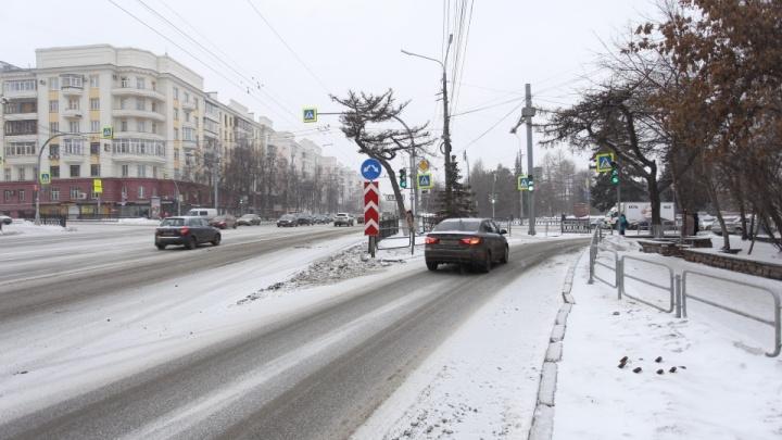 В мэрии рассказали, когда перекрёсток в центре Челябинска избавят от правого поворота