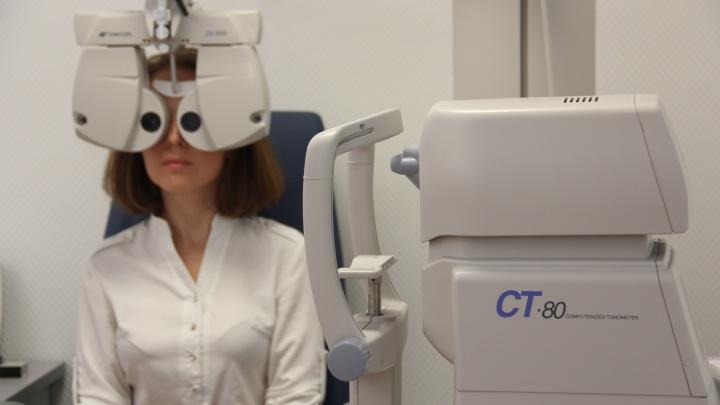 Найти причину — наполовину решить проблему: сберечь зрение поможет офтальмологическая диагностика