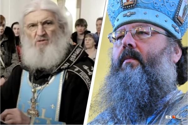 Митрополит Кирилл считает, что схиигумена Сергия сбили с пути окружающие его люди