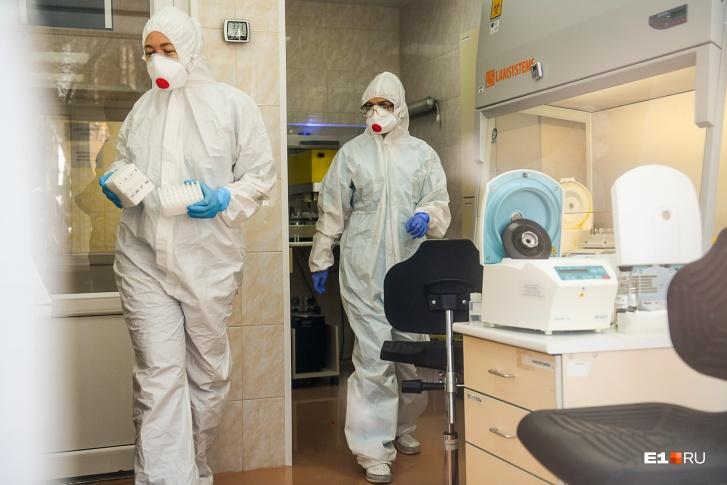 Мазки берут и в частных лабораториях
