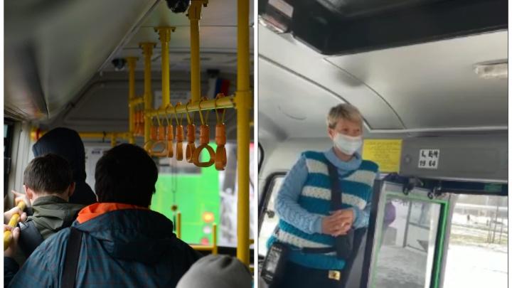 «Масочные идиоты!» В Екатеринбурге пассажирка разругалась с кондуктором из-за указов губернатора