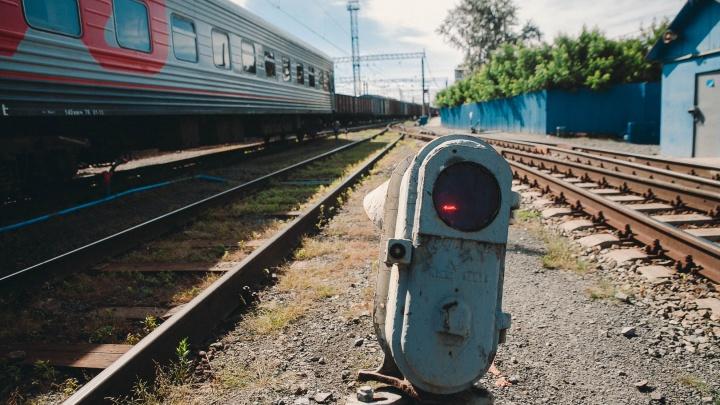 В Тюмени поезд насмерть сбил сотрудника РЖД
