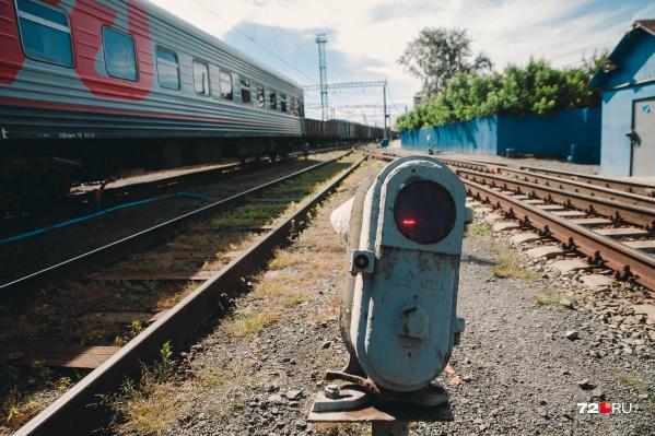 ЧП произошло на железной дороге еще в июне