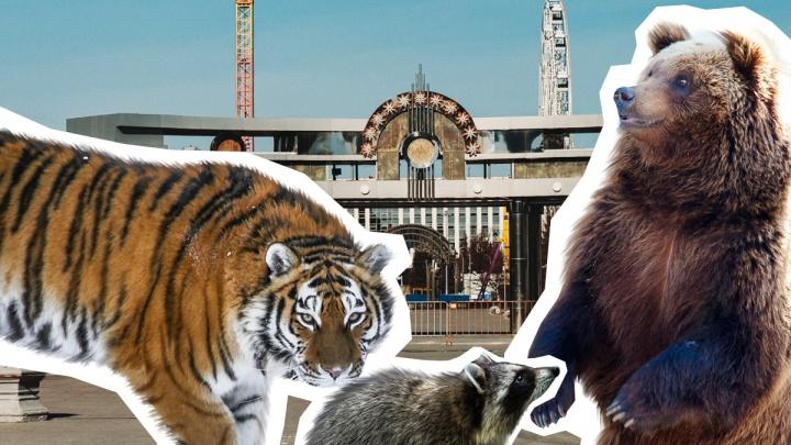 Олени в Рощино, тигр на Цветном бульваре: как выглядела бы Тюмень, превратившись в Зверополис