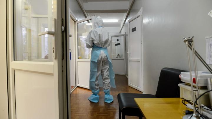 Оперштаб России сообщил о смерти пациента с COVID-19 из Архангельской области за последние сутки