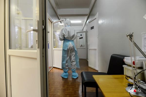 """Всего с начала пандемии заболели <nobr class=""""_"""">29 032 человека</nobr>"""