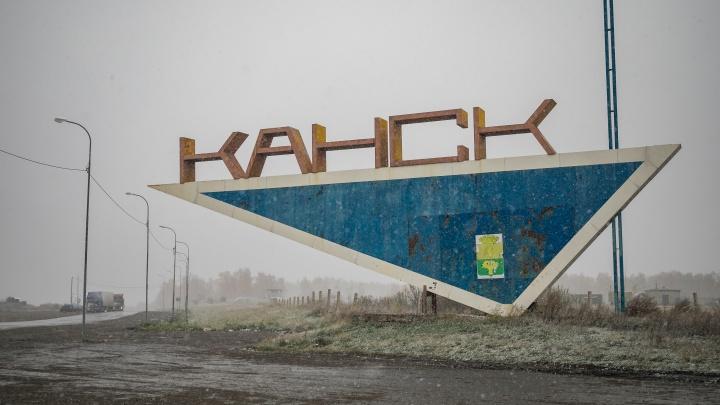 Администрация Канска решила купить кроссовер за 1,2 миллиона в разгар пандемии