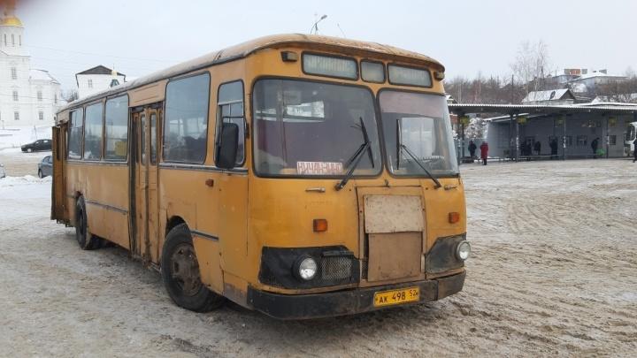 Последние три «автобуса-лунохода» были проданы в Арзамасе за 1,1млн рублей