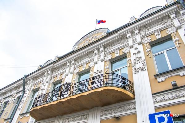 Дело будут рассматривать в Самарском областном суде