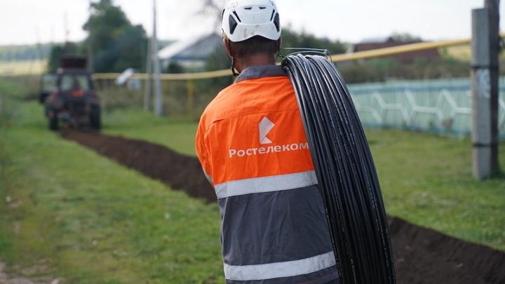 Проложили 4 км оптоволокна: у тысячи домохозяйств Ростова Великого появился быстрый интернет