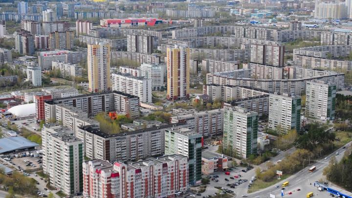 Без тормозов: в Екатеринбурге цены на вторичное жилье пятый месяц бьют рекорды
