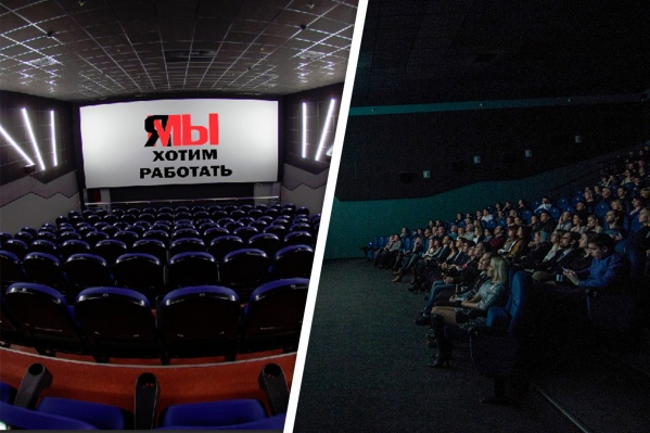 Кинотеатры не работают в регионе с марта
