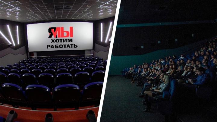 Представители кинотеатров Самарской области просят разрешить им работать