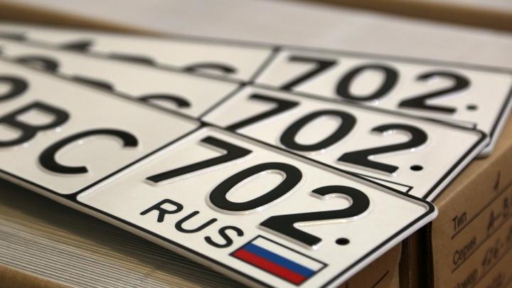Экс-сотрудник ГИБДД Башкирии пойдет под суд за торговлю автомобильными номерами