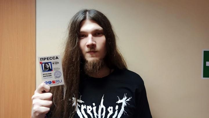 Журналиста 29.RU оштрафовали за экстремизм из-за новости про штраф за экстремизм